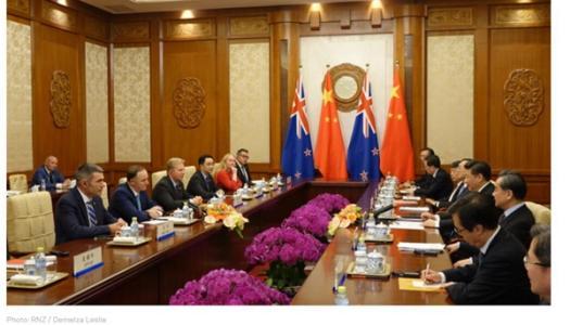 中国新西兰自贸升级谈判结束政府采购章节