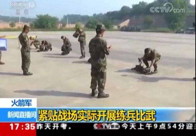 火箭军 紧贴战场实际开展练兵比武