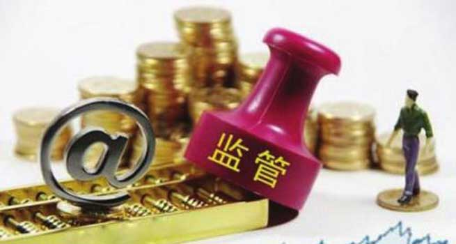 江西開展專項檢查行動 規范公共資源交易行為