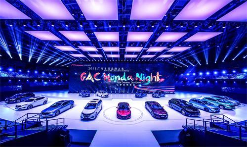广汽Honda及广汽Acura全系车型登场亮相.jpg