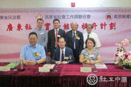 广东禅城:购买服务盘活资源 深化服务提升质量