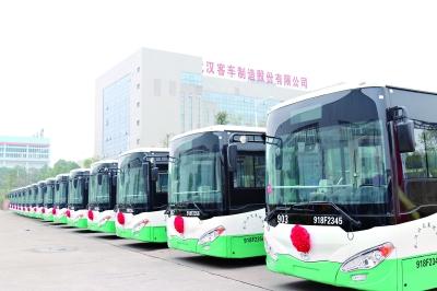 35辆汉产新能源公交车亮相