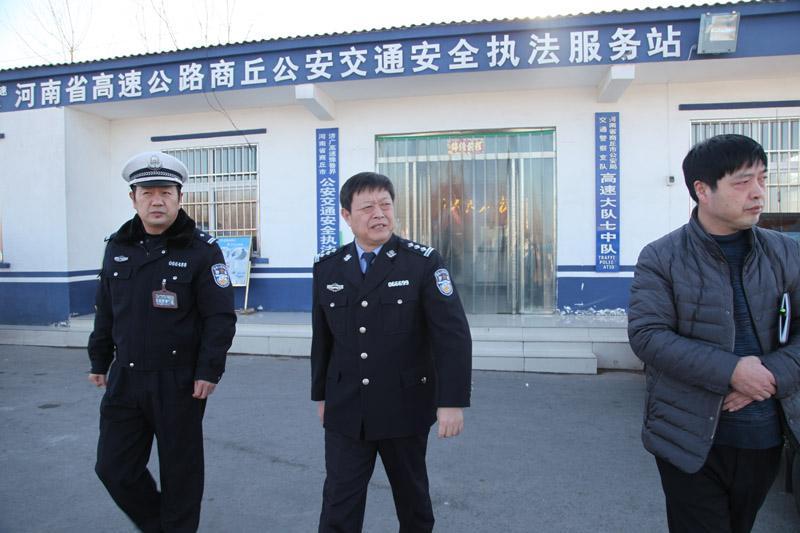 河南省商丘市公安局全面推进政府采购阳光作业