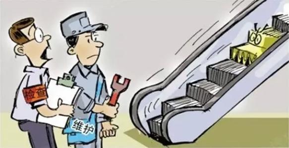 山东推动公共聚集场所电梯投保责任保险
