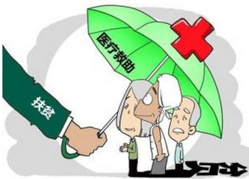 重慶:到2020年全面推行政府購買社會救助服務