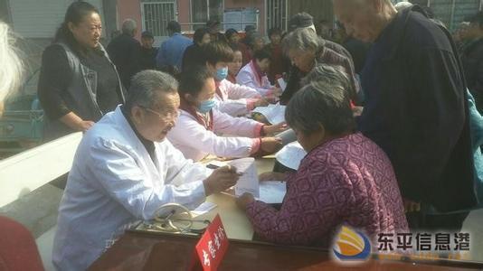 安徽六安:政府買服務 企業退休人員得關愛