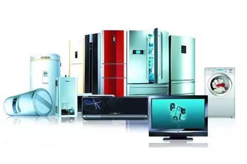 三季度家电市场表现较弱 智能、高端家电销售稳步增长