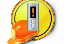 福建宁德市质监局公布第3季度电梯不合格单位名单