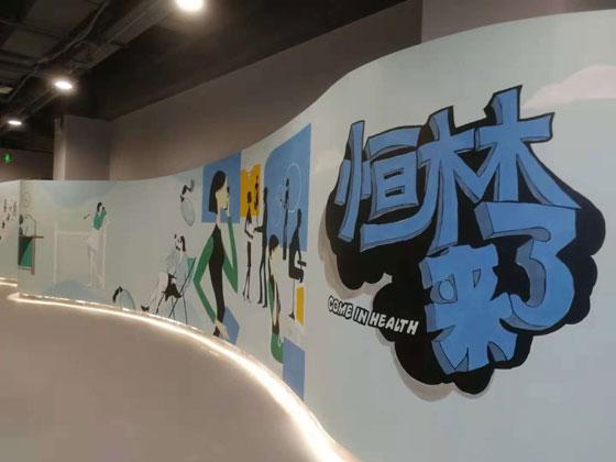 恒林家具北京展示中心(图集)