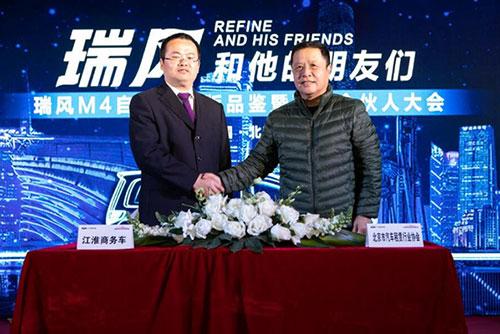 与租赁行业协会签订战略合作协议.jpg