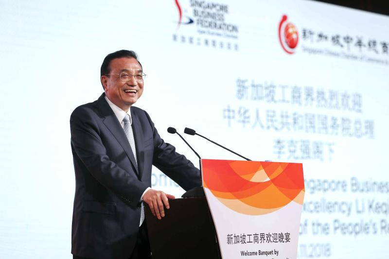 """李克强总理即兴演讲妙解""""新加坡"""""""