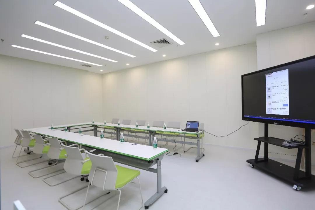 智能会议室