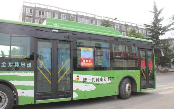 乌鲁木齐:新增10辆纯电动车公交车