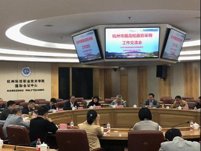 杭州:走進高校送政策 現場服務解難題