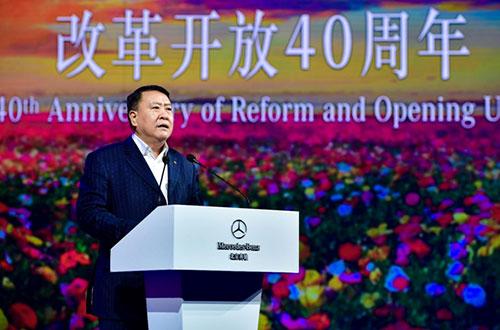北汽集团党委书记、董事长、北京奔驰董事长徐和谊.jpg