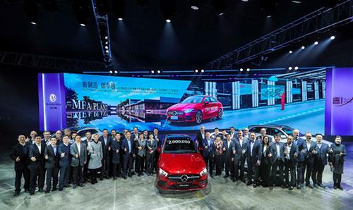 北京奔驰第200万辆整车暨全新长轴距A级轿车下线.jpg