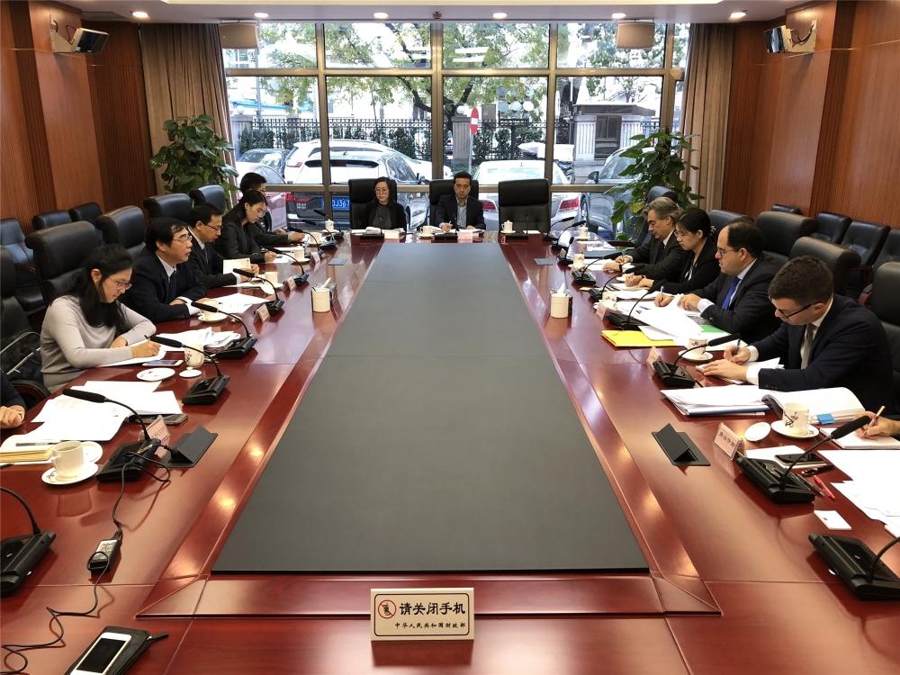 财政部国库司:中欧政府采购对话在京举行