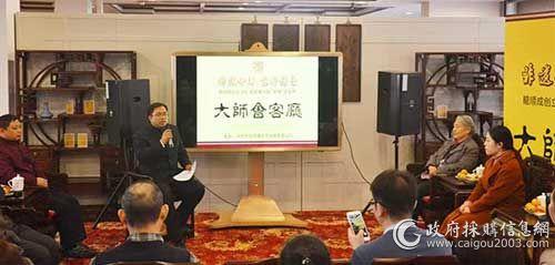 """156岁龙顺成携手京作老字号演绎""""非遗传奇"""""""