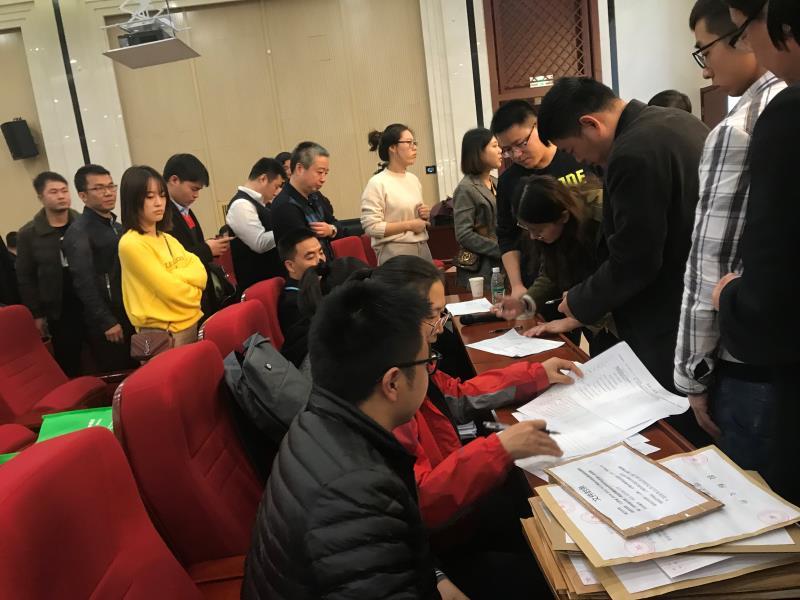 百家供应商竞争江苏全省商品质量抽检承检入场券