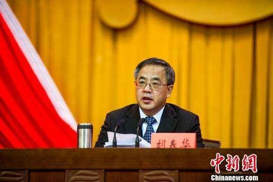 胡春华主持第六次中法高级别经济财金对话