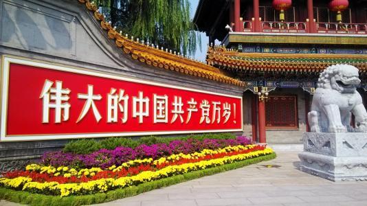 中办国办通知要求建立健全基本公共服务标准体系