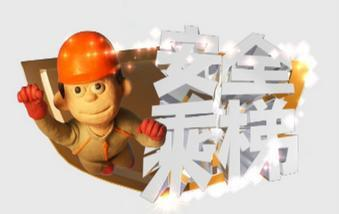 山东临沂:2020年前老旧电梯全部安全评估