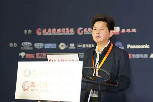 江蘇省政府采購中心主任薛子成