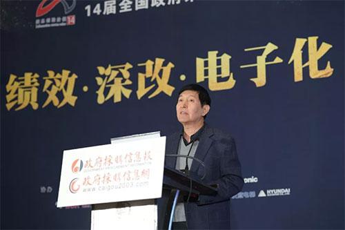 中央國家機關政府采購中心副主任李春杰