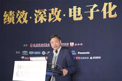 國家稅務總局集中采購中心主任王文欽