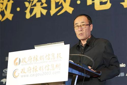 內蒙古自治區政府采購中心主任齊玉柱