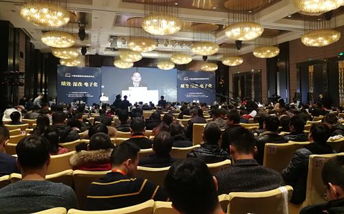 14届全国集采年会在京召开