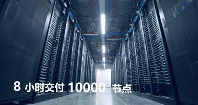 8小时部署万台服务器浪潮刷新业界交付新速度