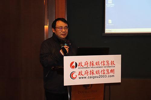 贾川:加快信息化建设 促进政府采购提质增效