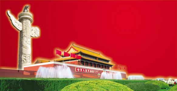 重磅!中国经济总量首次突破90万亿
