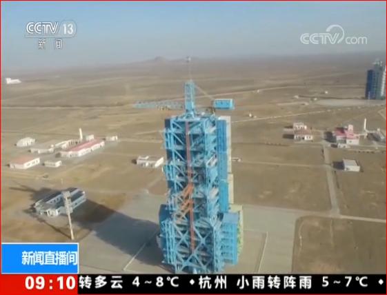 酒泉卫星发射中心 以真实流程演练 备战新发射任务