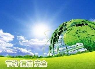 西安:推进空气热能、太阳能替代方案