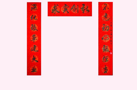 广西壮族自治区财政厅<a href=http://www.caigou2003.com/ target=_blank class=infotextkey>政府采购</a>监督管理处处长黄钢平书法作品
