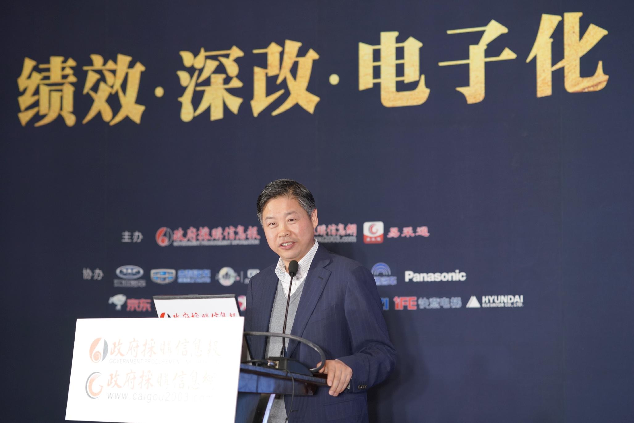 14届集采年会新年演讲:王文钦