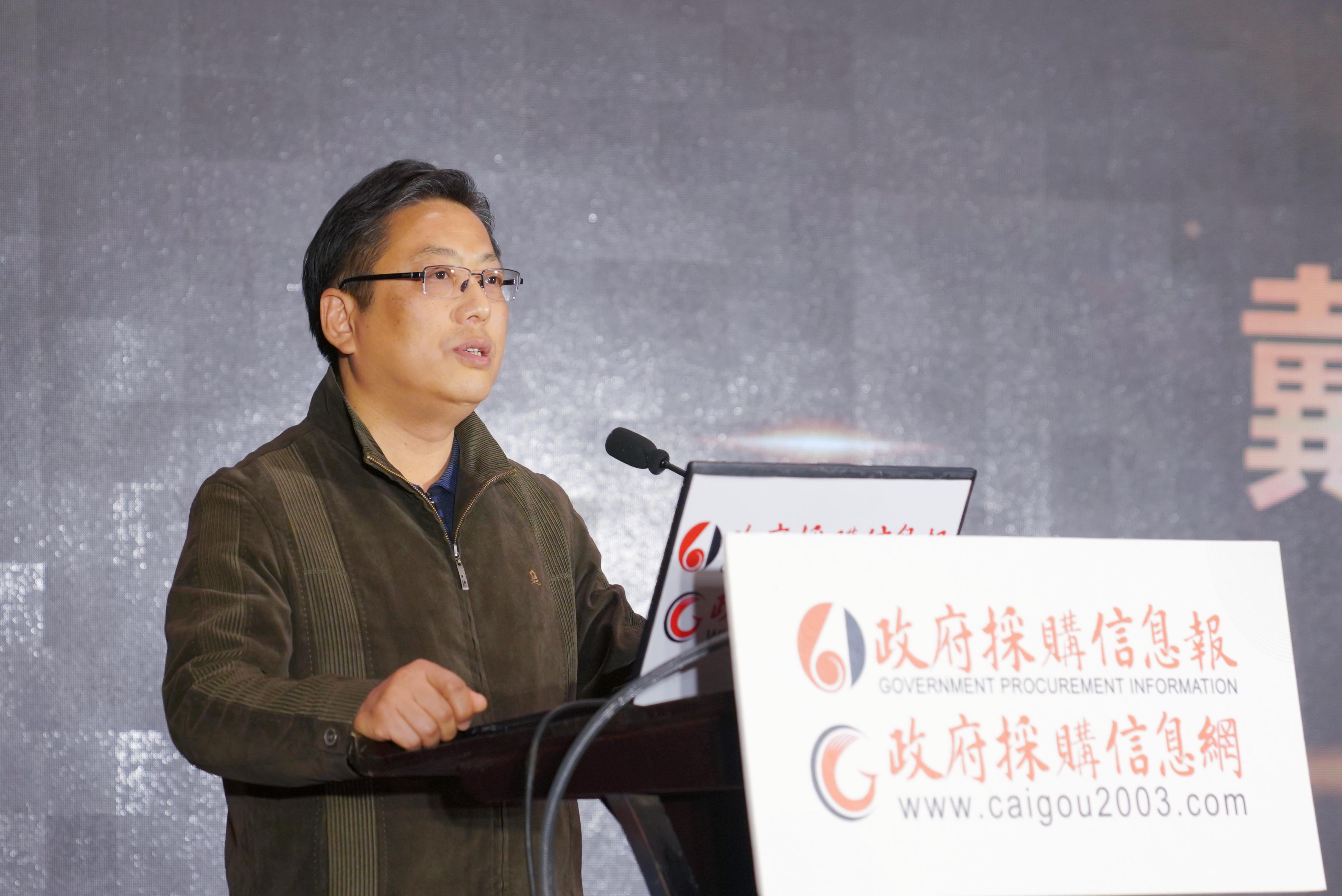 14届集采年会新年演讲:戴民辉