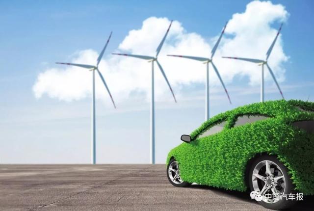 中汽协:1月汽车销售236.73万辆 新能源车高速增长