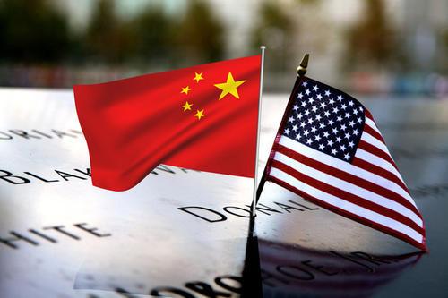 第七轮中美经贸高级别磋商结束 取得实质性进展