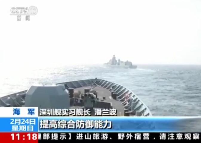 海軍 南海某海域 艦艇編隊多課目訓練