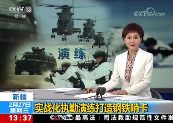 新疆 实战化执勤演练打造钢铁哨卡
