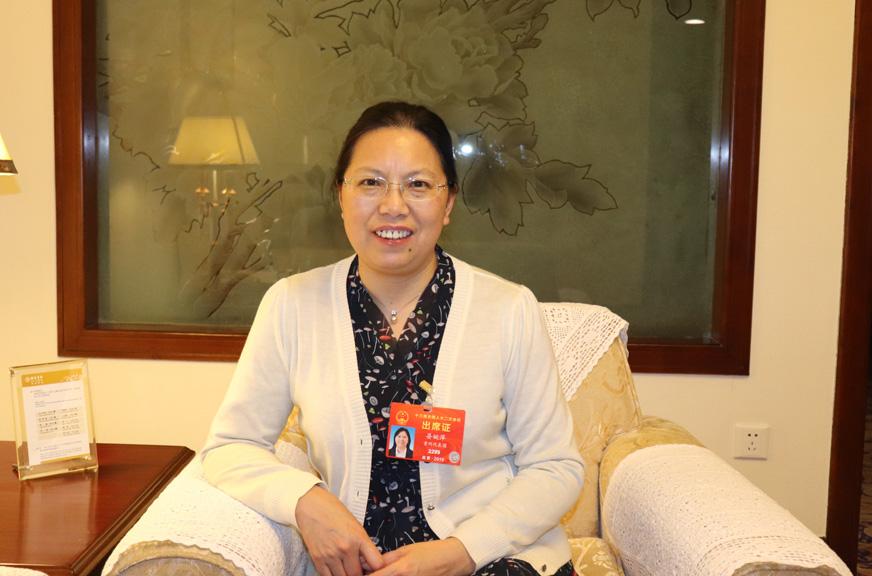 [两会]晏婉萍:推进政采绩效评价 必须制定可实施方案