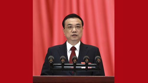 国务院总理李克强代表国务院向十三届全国人大二次会议作政府工作报告