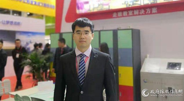 丽日集团高峰:以完善的服务体系撬动政采市场