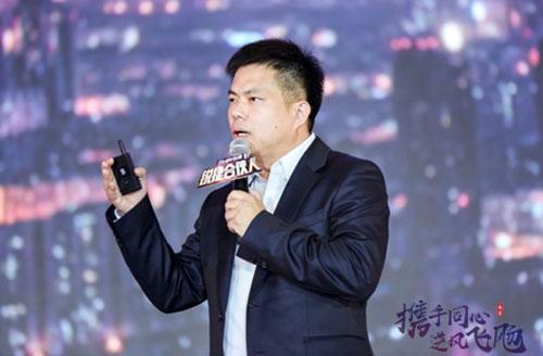 锐捷网络副总裁黄育辉