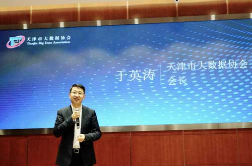 紫光集团联席总裁兼新华三首席执行官于英涛发表讲话