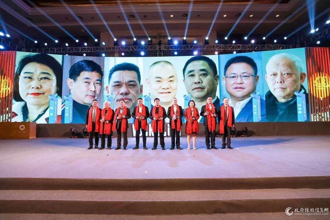 沃克斯电梯(中国)有限公司40周年庆