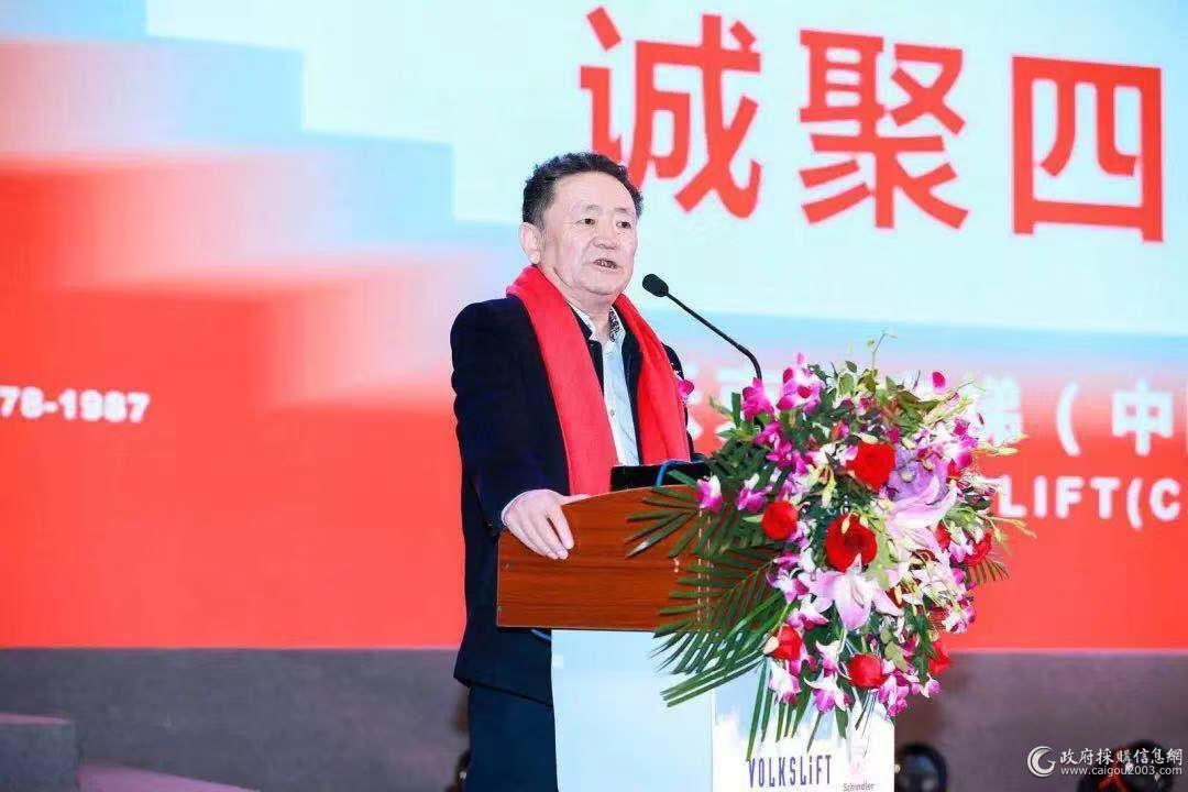 中国电梯协会理事长李守林